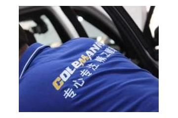 柯曼顶级汽车保护膜隐形车衣官方授权价格表