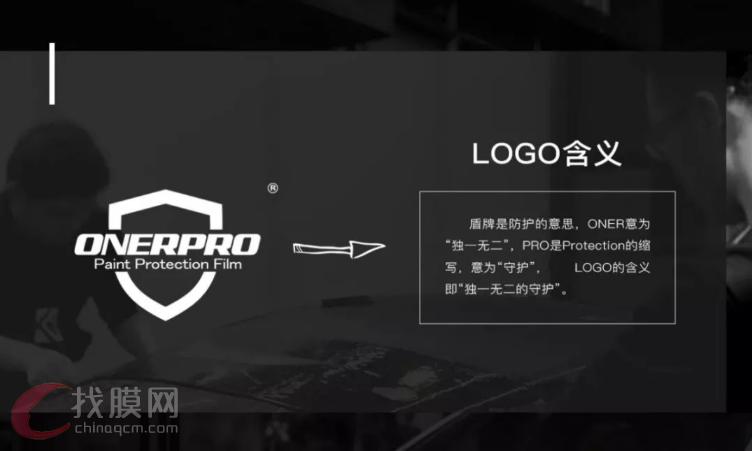 ONERPRO的真正含义,你了解吗?