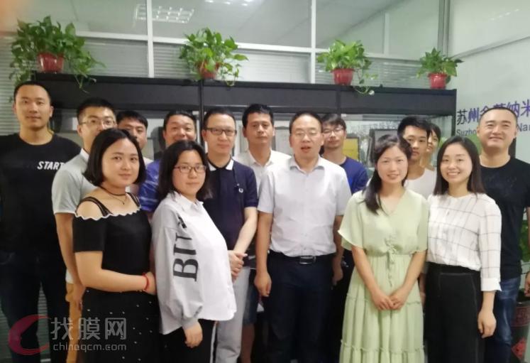 苏州今蓝纳米科技2019年度年中会议火热进行中