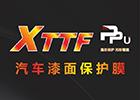 XTTF隐形车衣