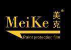 MEIKE(美克)漆面保护膜