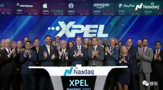XPEL在美成功上市,正式登陆纳斯达克