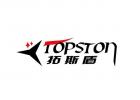 TOPSTON拓斯盾改色膜