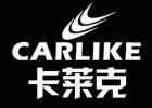 CARLIKE卡莱克改色膜