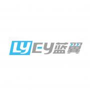 LYEY蓝翼改色膜
