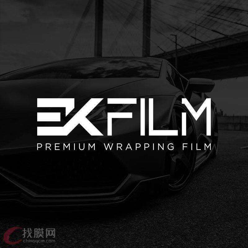 EKFILM(EK)改色膜