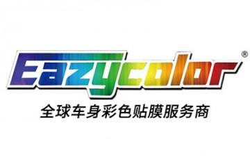 Eazycolor易彩改色膜汽车贴膜全新价格表大全