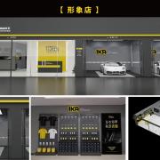 上海万夫新材料科技有限公司